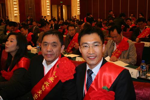 图为:蔡翔董事长与九州通医药集团董事长刘宝林在一起图片